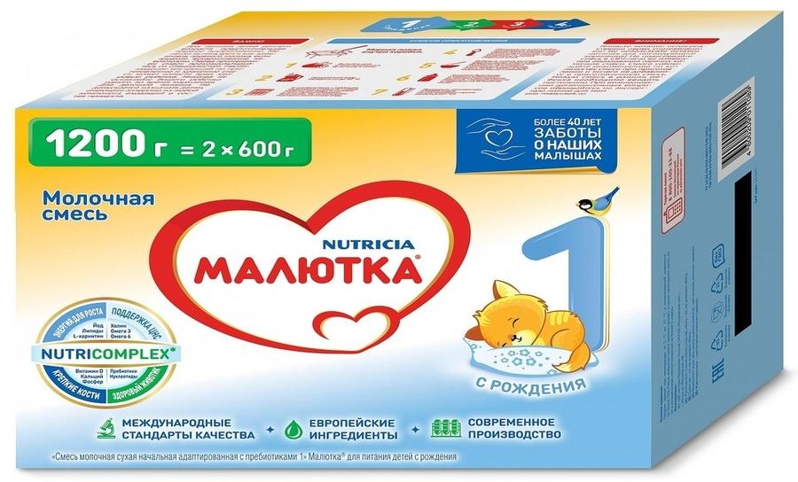 """Молочная смесь """"Малютка-1 с пищевыми волокнами и нуклеотидами (без сахара)"""" (с рождения) 1200,0 (2*600,0)"""