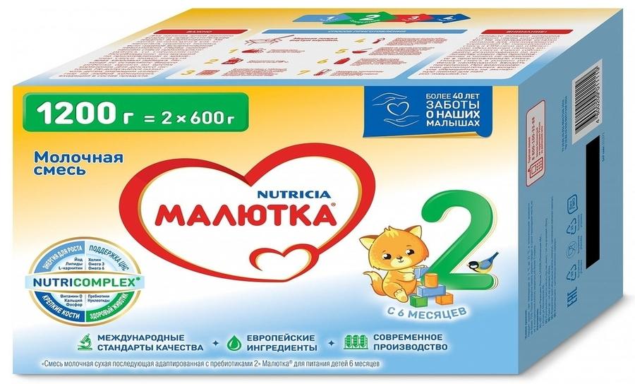 """Молочная смесь """"Малютка-2 с пищевыми волокнами и нуклеотидами (без сахара)"""" (с 6 месяцев) 1200,0 (2*600,0)"""