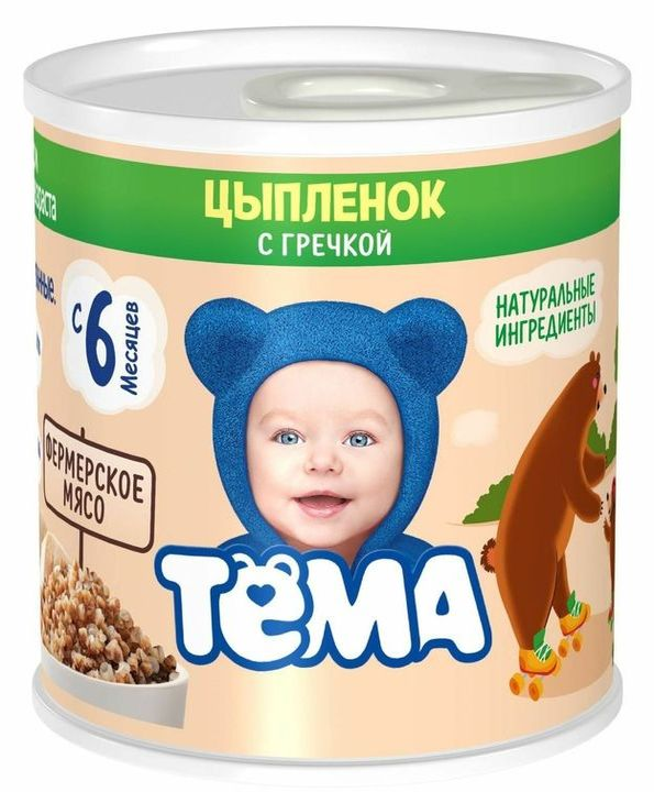 """МРК """"Цыпленок с гречкой"""" 100,0 """"ТЕМА"""""""