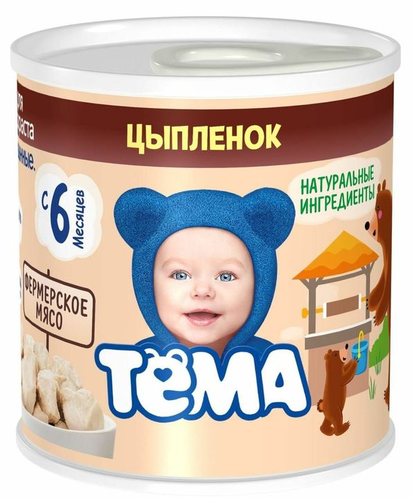 "МК ""Цыпленок"" 100,0 ""ТЕМА"""