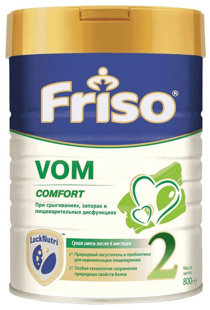 """Молочная смесь Фрисо """"Friso Vom 2 (Фрисовом 2)"""" 800,0"""