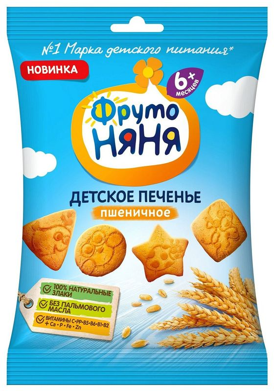 """Детское печенье """"Пшеничное"""" 50,0 """"Фруто-Няня"""""""