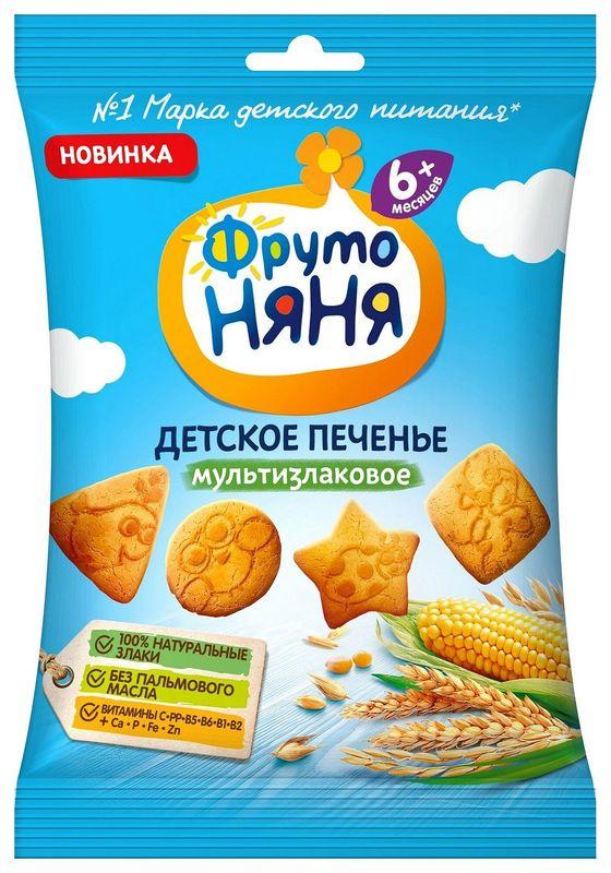 """Детское печенье """"Мультизлаковое"""" 50,0 """"Фруто-Няня"""""""