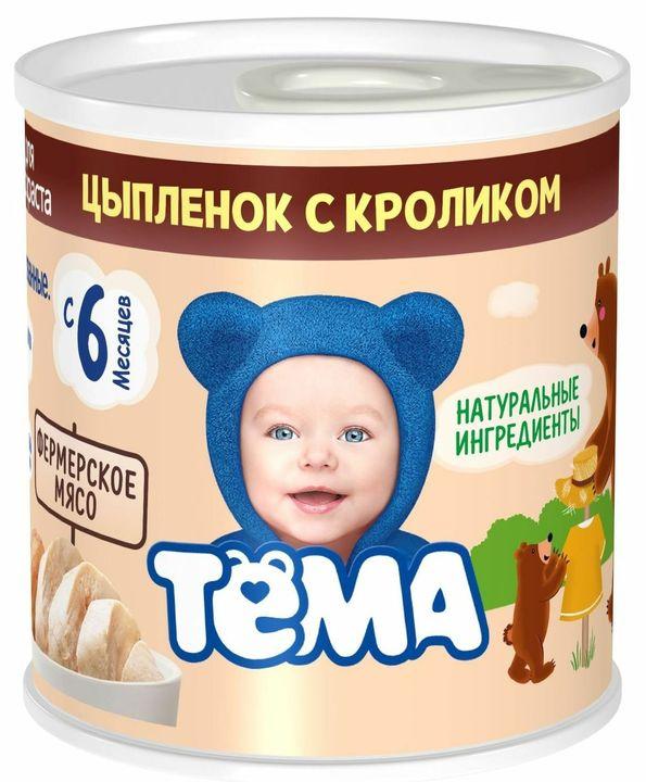 """МК """"Цыпленок с кроликом"""" 100,0 """"ТЕМА"""""""